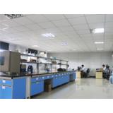 HT Lab