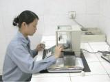 Research &Development Capacity