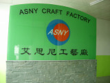 Factory Name