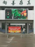outdoor full color led display screen for school