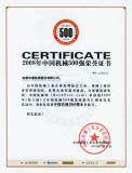 ZDMT get the honor Machine Top 500 China for the fourth time