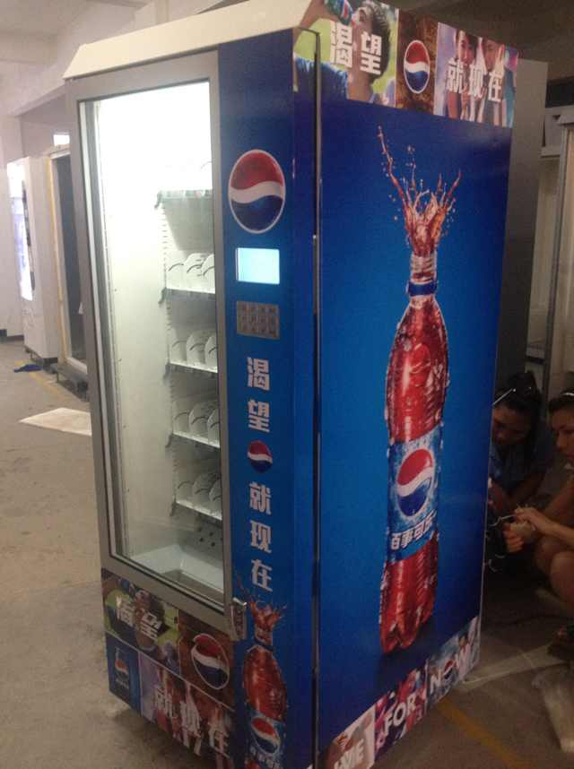 Vending machine for famous brand