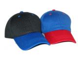 Flex Fit Promotion Cap (Okx04-0006)