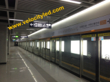 The Line 2 of Wuhan Metro