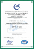 ENNIRONMENTAL MANAGEMENT SYSTEM CERTIFICATION