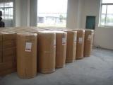 Jumbo Roll Package
