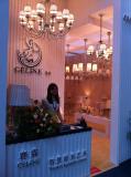 Celine Lighting Exhibition in Guangzhou