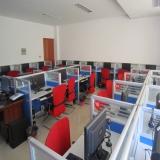 Company computer room