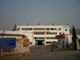 Factory I in Beijing