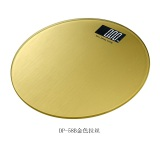 Golden silk printing digital body scale