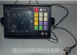 Digital Ultrasonic Detector