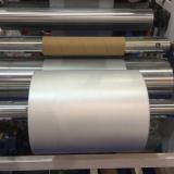 film sample for film blowing machine