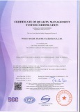 Certificate of Quality Management System Certification ISO9001:2008