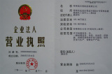 Golden Motor Company Registration Certificate