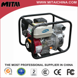 Hot Sale Water Pumps
