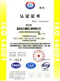steel structure warehouse workshop manufacture in china with ISO9001 certificated