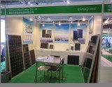 2012 Spring HK Global China Sourcing Fairs