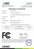 FCC of Hoverboard