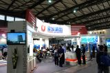 EXHIBIT at PTC ASIA 2012