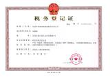 Local tax registration certificate