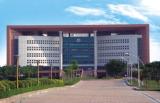 Guangzhou College Town