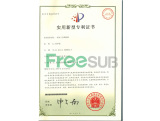 Utility Model Patent Certificate of sublimation machine ST-210