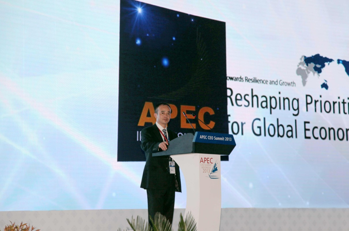 CEO Mr. Dongliu Li attended APEC