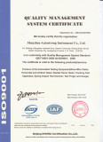 ISO 9001 Quality Management System Certificate