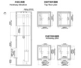 Machine roomless Freight goods elevator lift construction sketch