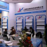 Shanghai Jane & Hong New Material Technology Co., Ltd