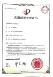 Patent12