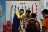 FUN ASIA EXPO 2014