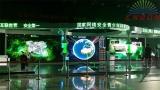 P3 indoor HD LED display , 103 square meters,