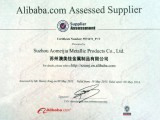 Alibaba Assessment 2