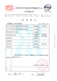 TEST REPORT FOR SOLID POLYCARBONATE SHEET
