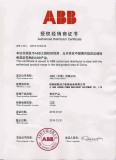 ABB Authorized distributor Certificate