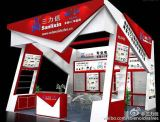SIAF- INDUSTRIAL AUTOMATION FAIR GUANG ZHOU