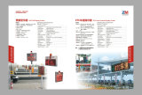 LED Toll display screen & ETC lane control display screen