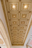 PS ceiling panel