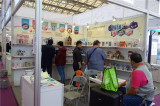 2017 Shanghai International Gift Fair