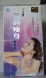 Longdakang Beauty and Whitening Slimming Capsule