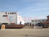 Factory Scenes 2