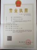 Campany License