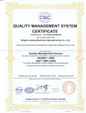 ISO CERTIFICATE FOR QUALITY MANAGEMENT SYSTEM