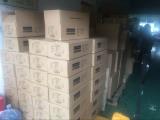our company shipment