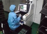 PCBA inspeciton