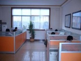 Office inside