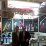 Trade Show: CeBIT in Germany