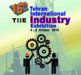 The 16thTehran International Industry Exhibition in Tehran, Iran
