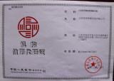 Tavol Credit certificate